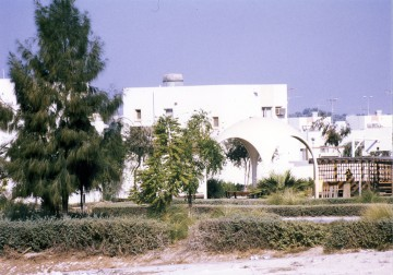Ministry of Housing, Madinat Hamad, Bahrain
